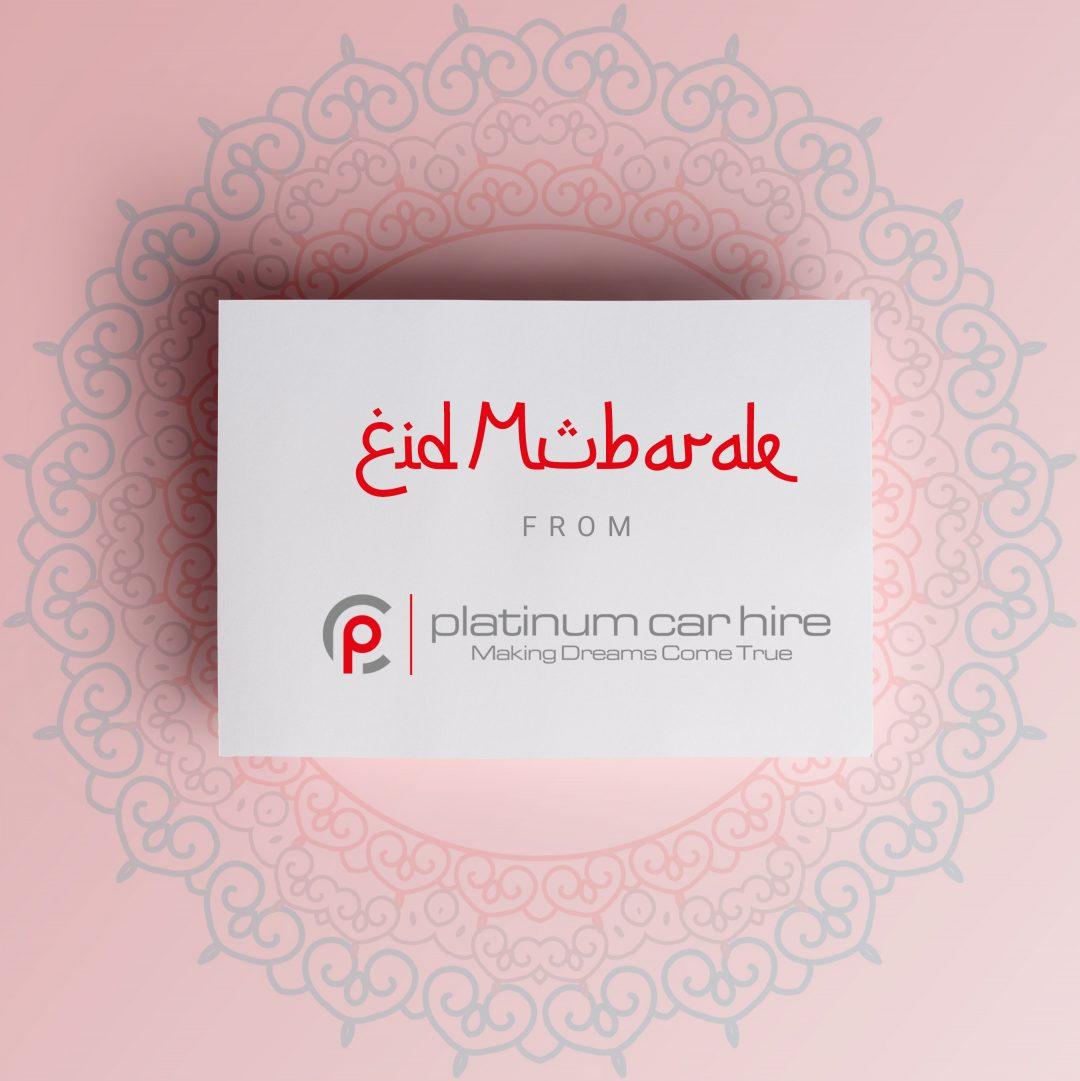 PCH_Eid